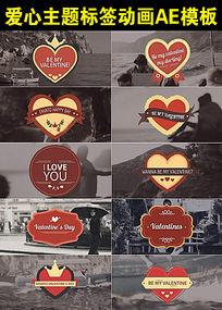 爱心主题标签动画AE模板