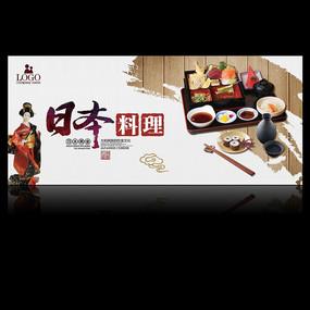 三文鱼广告