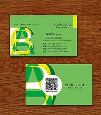 时尚绿色英语教育培训名片设计