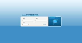 精致后台登录界面设计PSD