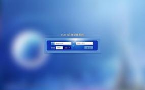 自行制作后台登录界面设计PSD