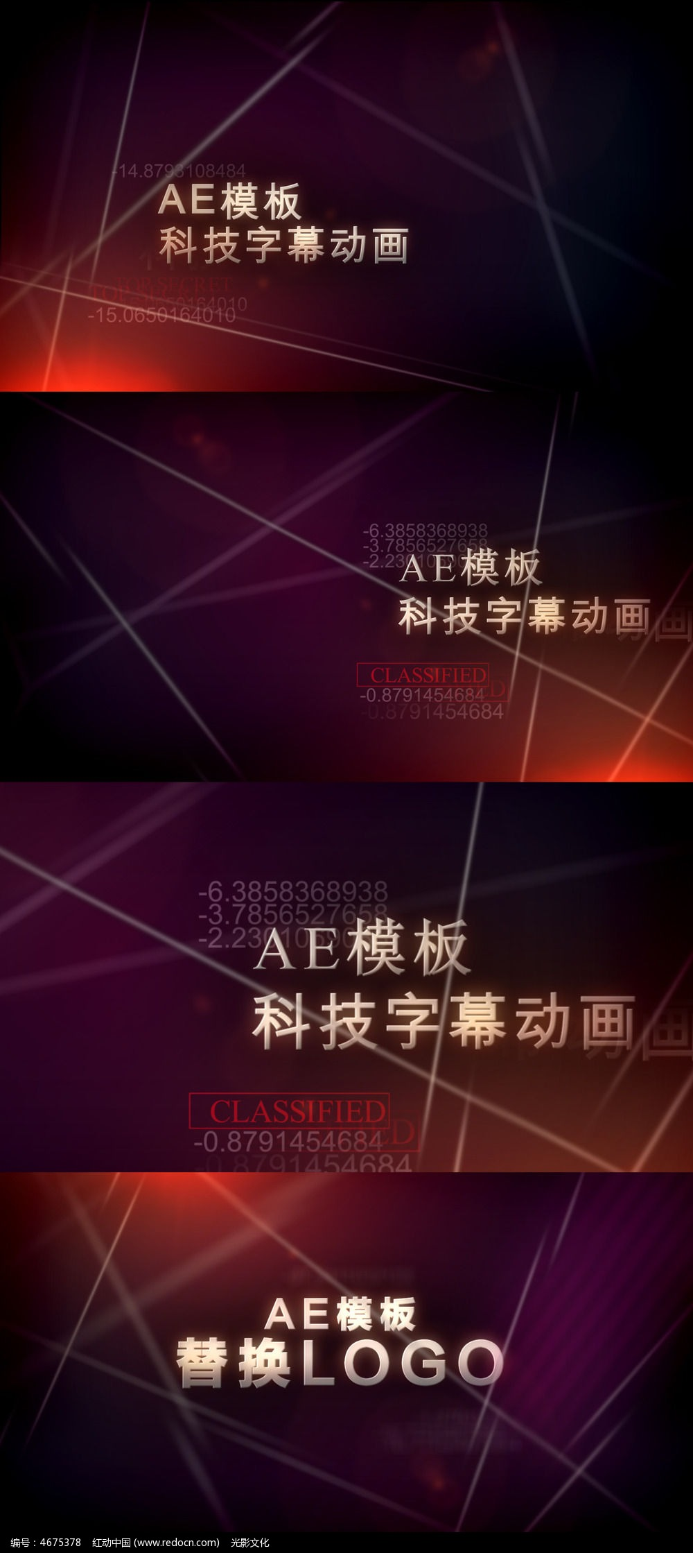 科技感字幕动画AE模板图片