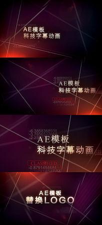 科技感字幕动画AE模板