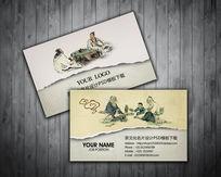 中式茶文化名片设计