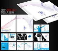 企业文化画册版式设计