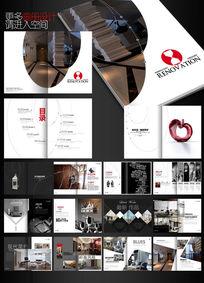 时尚装饰公司画册设计