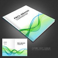 动感科技背景画册设计