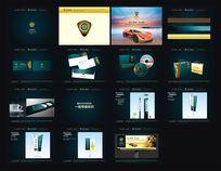 汽车VI系统设计模板