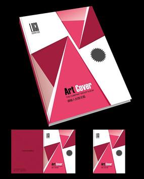 粉色時尚雜志封面設計