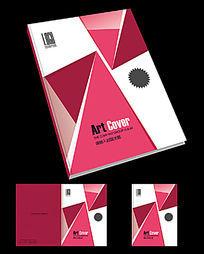 粉色时尚杂志封面设计
