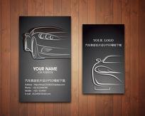 简洁竖版汽车名片