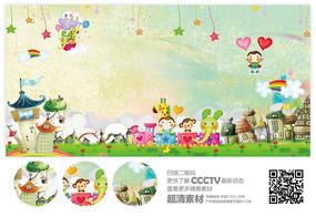 卡通幼儿园展板背景设计