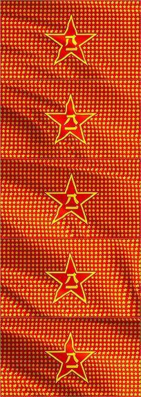 建军节军旗党政视频素材