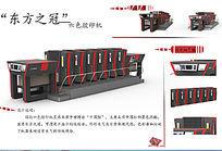 胶印机max模型