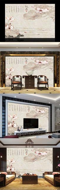 水刀花纹秋莲中式电视背景墙