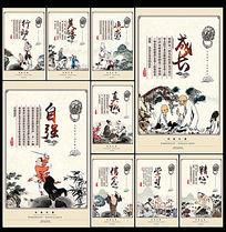中国风学校文化展板设计