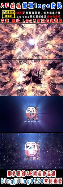 充满能量的logo片头AE模板