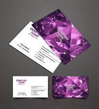 紫色潮流健身名片设计
