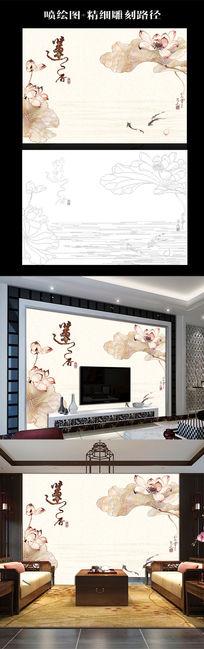 莲香荷花背景墙路径生产图