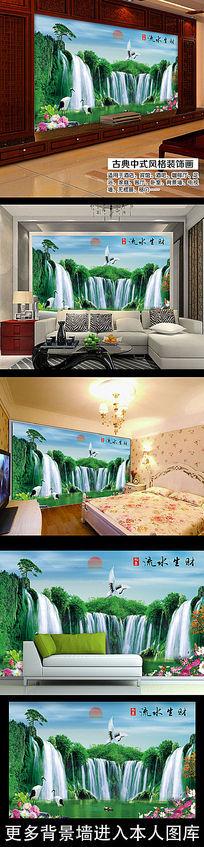 流水生财中式电视背景墙