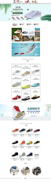淘宝天猫商城运动鞋店铺首页模板