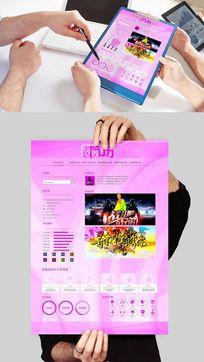 粉色网页UI平面设计师简历