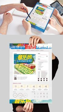蓝色平面网页UI版设计师简历