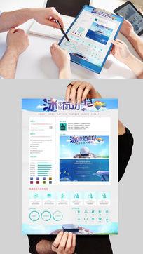 蓝色网页UI版设计师简历