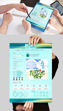 绿色网页UI平面设计师简历