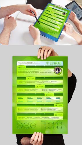 绿色网页版中小学教师简历设计