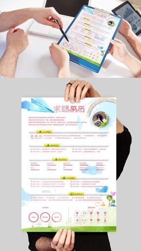 纸飞机版中小学教师简历设计
