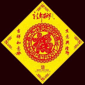 五福临门吉祥图