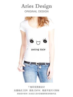 T恤图案CDR卡通笑脸