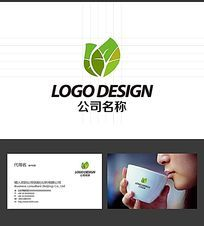 绿色叶子LOGO标志设计