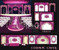 高端紫色主题婚礼布置