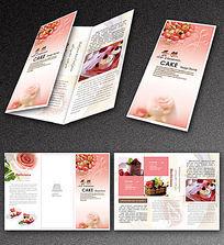 简约蛋糕店三折页设计