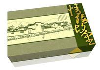 情归故里中秋月饼包装盒设计