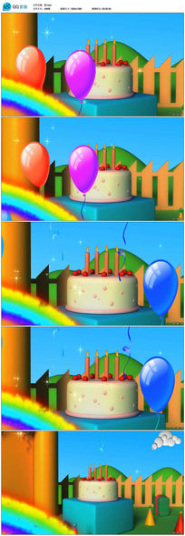 生日快乐动态背景视频