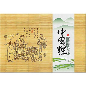 中国粽端午包装盒设计