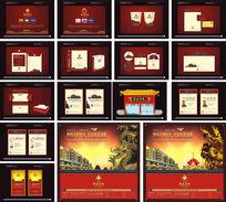中国风房地产项目视觉全案模板