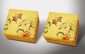 高端中国风燕窝礼盒模板