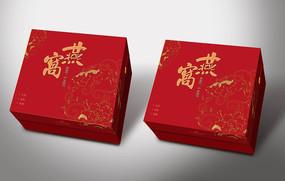 红色大气燕窝包装盒设计