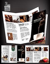 咖啡店宣传折页设计