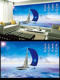 一帆风顺电视背景墙设计