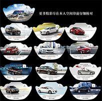 2016东风汽车台历设计