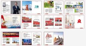 房地产企业期刊杂志设计