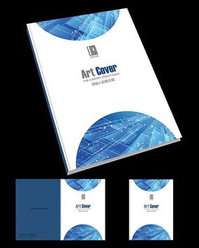 蓝色艺术类时尚画册封面