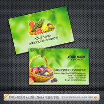 绿色水果名片
