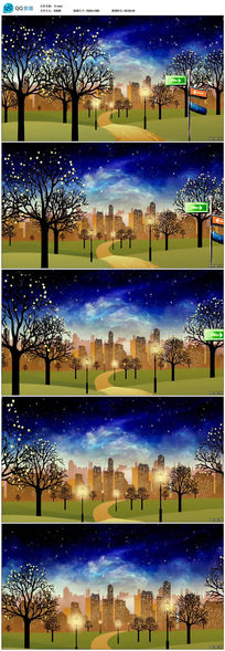 卡通城市风格走屏动画LED大屏幕视频素材