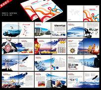 中国风企业画册设计模板下载